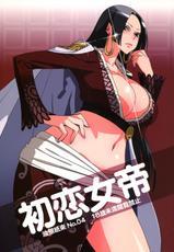 [Abradeli Kami] Abura shoukami tsukane No. 4 Hatsukoi Jotei (One Piece)(C75)(English)