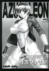 (C74)[Nagaredamaya (BANG-YOU)] Azusaleon Vol.5 (Kizuato)