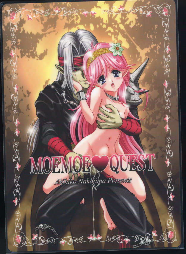 [Akihiko Nakajima] MoeMoeQuest (Dragon Quest)