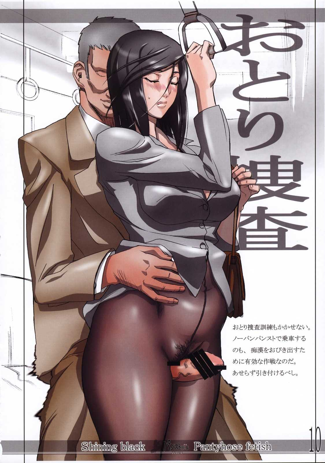Pantyhose hentai city hunter nackt clips