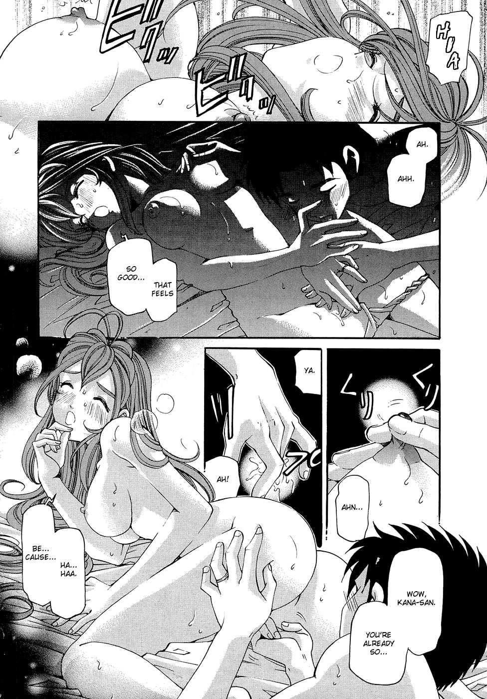 manga-devstvennitsa