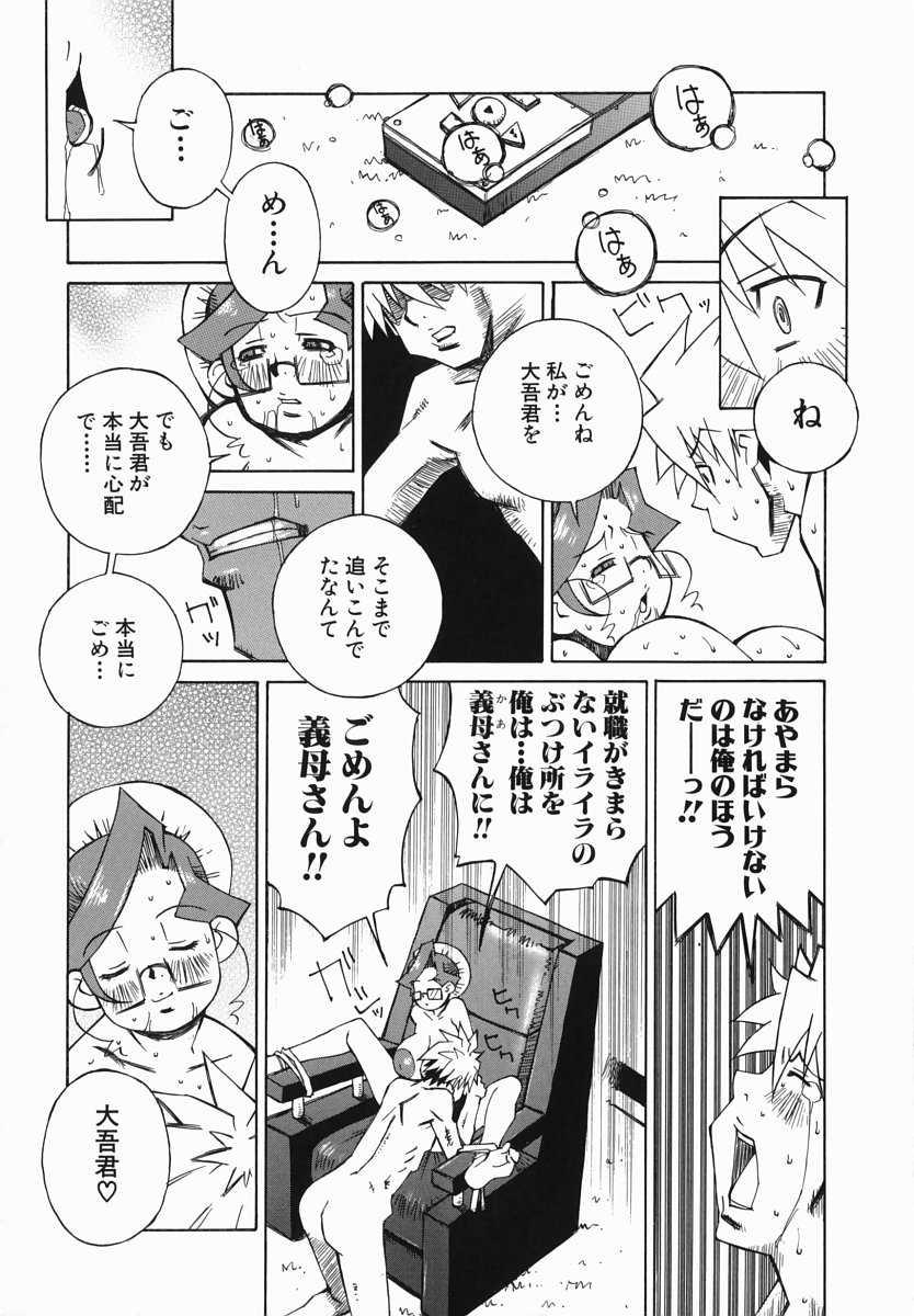hentai manga mobile